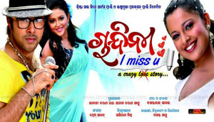 missing u wallpapers free