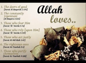 Islam Love Quotes Islamic Quotes In Urdu About Love In English About ...
