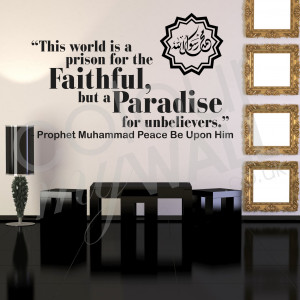 Home / For the Faithful - Quote - Prophet Muhammad