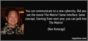 Quotes Matrix Code Ipad