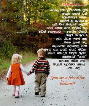 Sinhala Nisadas For Brother