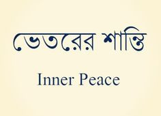 Buddhist Symbol For Inner Peace Stuff, buddhism tattoo quotes,