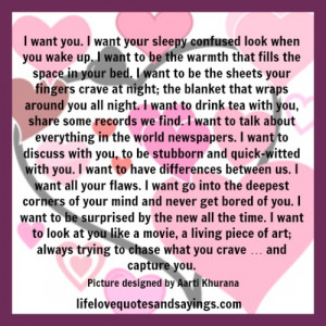 Want You With All Your Flaws..