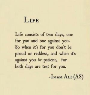 Life Quotes, Imam Ali