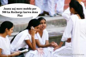 Mobile Recharge Girls and Boys Funny Hindi India