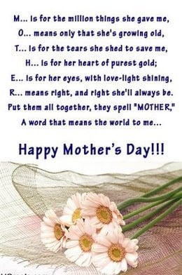 Famous mother day quotes