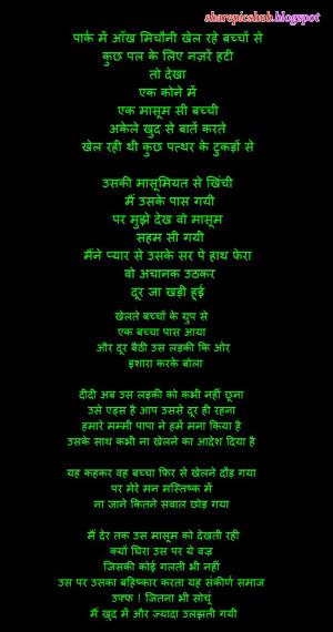 Smile Shayari Quotes...
