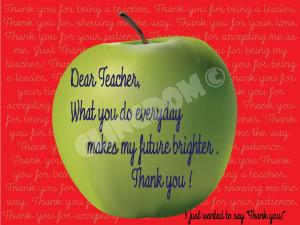 Dear Teacher Education