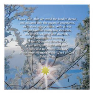 Baha'i Quotation Poster