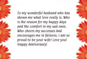 Wedding anniversary wishes to my husband