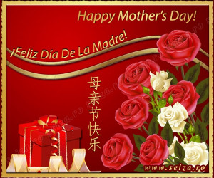 Happy Mother's Day!' in 3 languages (english, spanish and chinese)