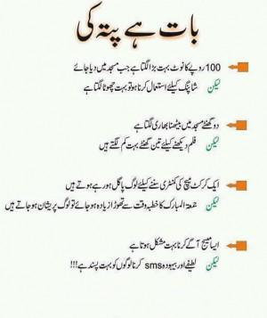 urdu | aqwal in urdu | urdu quotes in urdu | quote in urdu | islamic ...