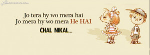 Chal Nikal- Funny Couple Urdu/Hindi FB Cover photo