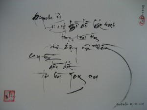 English translation of the Vietnamese calligraphy quote: