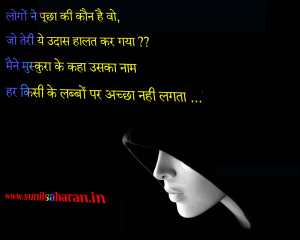 ... wallpaper best sad quotes in hindi best best true love quotes in hindi