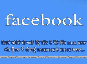 ... of very funny punjabi photos new for facebook status quotes in