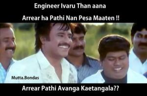Funny Tamil Engineering College jokes in tamil font : Engineer ivar ...