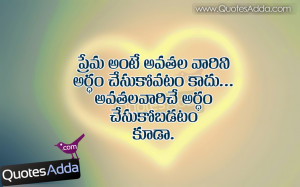 ... telugu new love quotations best telugu love quotations new telugu love