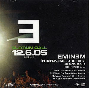 Eminem When Im Gone CD RECORDABLE 349797 Eminem Quotes When Im Gone