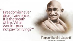 mahatma gandhi famous quotes mahatma gandhi quotes quotes post ...