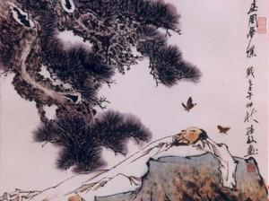 Zhuangzi (Chuang Tzu, Zhuang Zhou, Master Chuang, Kwang-dze) 369—286 ...