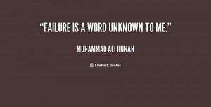 Muhammad Ali Jinnah Quotes /quote-muhammad-ali-jinnah