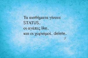 Greece Greek Quote Image Favim