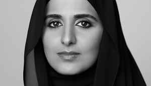 Her Royal Highness Sheikha Al Mayassa Bint Hamad Bin Khalifa Al-Thani