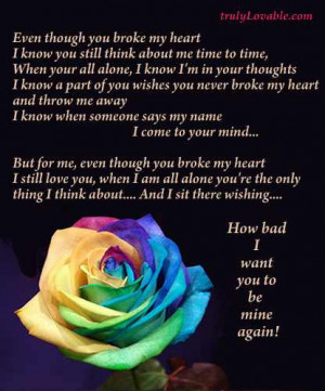 broken heart poems that make you cry