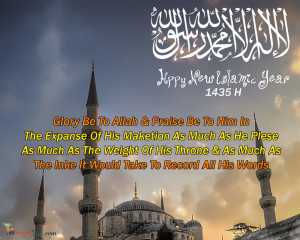 Happy Islamic New Year Quote Wishes With Images 2013 H 1435
