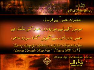 Imam Ali Quotes. .100 Best Senior Quotes