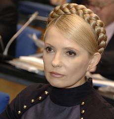 Yulia Tymoshenko Biography