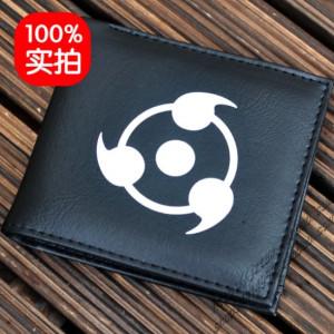 Naruto cool fashion high quality Kakashi purse white Sharingan eye ...
