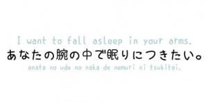 cutequotes #cute #kawaii #quote #Japan #japanese