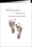 Sympathy, Loss of Baby, Footprints card - Product #646445