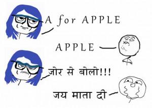 FUNNY SCHOOL QUOTES WALLPAPER PHOTOS INDIAN funny new jokes as fac ...