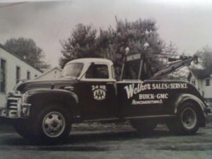 Vintage Holmes Wrecker photos
