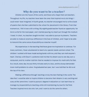 essay about wanting to be a teacher