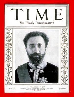 Description Selassie on Time Magazine cover 1930.jpg