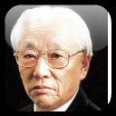 Akio Morita :Don't be afraid to make a mistake. But make sure you don ...