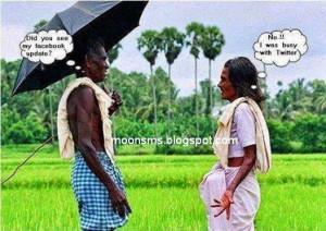 Nepali husband wife funny jokes sms whatsapp facebook status image ...