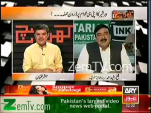Mamnoon Hussain Gol Gappay Wala Mubashir Calling Dahi Bhallay
