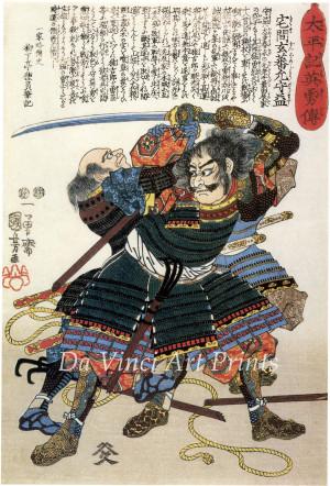 Image search: Seven Samurai Quotes