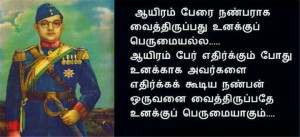 Images for famous love quotes in tamil