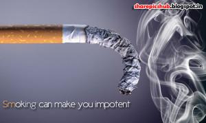 No Smoking Quotes in English | No Smoking Slogan Wallpapers