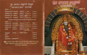 bible telugu imges download December 2014