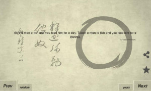 zen quotes search through tons of zen sentences and get enlightment ...