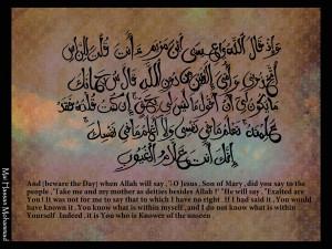 Nobel Quran Quotes by maihassan