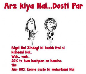 Friendship Day Jokes In Hindi: Funny And Naughty
