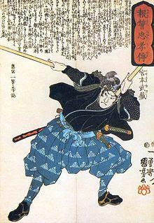 Martial Arts Sayings | Martial Arts Quotes